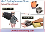 Discount rate on classic cycling gloves