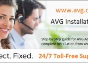 Avg retail - registration - installation | www.avg