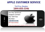 Juno Customer Care phone number +1(844)~444~4174