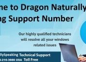 Dragon naturallyspeaking customer support.