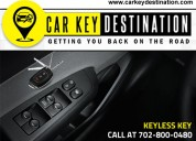 Get different experience with keyless key