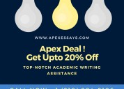 Quality essay writing service