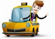 Nts cabs  cab service in neyveli  neyveli travels