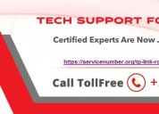 Contact for tp-link router 1-833-284-3444 service