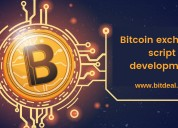 Bitcoin exchange software with high security