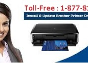 Brother printer customer number