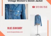 Vintage women's denim jacket at blue jean baby -tx