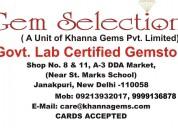 Discount on gemstones - gem selections