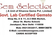 Amethyst - gem selections