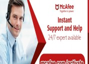 Mcafee.com/activate - how to install and activate