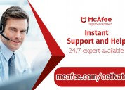 Mcafee activate - www.mcafee.com/activate