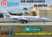 Get authentic air ambulance service in patna