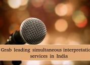 Grab leading  simultaneousinterpretationservices