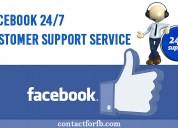How to reset facebook password?
