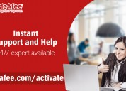 Mcafee activate -  download and install mcafee