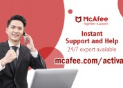 Mcafee.com/activate - download and activate mcafee