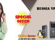 Russia vps server hosting for highest requirements