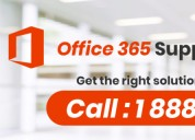 Microsoft office 365 support  +1-888-410-9071