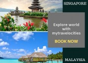 Book online cheap holiday packages, travel package