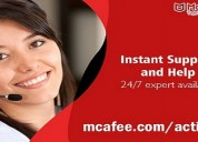 How to boot up mcafee antivirus and authorization