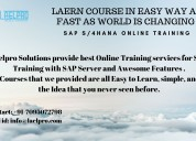 Sap s/4 hana online training