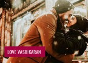 Love vashikaran specialist **** ((+91-9779485715))