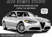 Alfa romeo alfa rome4c price | best price new cars