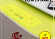 Hp printer tech support (877)383-8867 usa