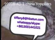 99918-43-1 china suppliers tiffany8@hbatun.com