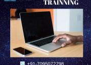 Sap bo online trainning