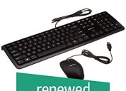 Amazonbasics usb wired computer keyboard and wire