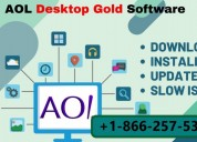 +1 (866)-257-5356 |download aol desktop gold