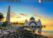 Book the flight tickets with best deals & offers