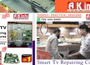 Led tv repairing course in gurugram haryana