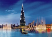 Discover dubai tours and travel packages at the be