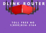 D-link default router login and password