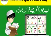 Tech your children quran (a online quran academy)