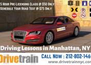 Drivetrain driving school, manhattan