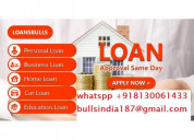 Direct finance loan service for business