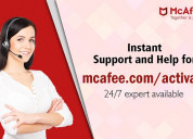 Mcafee.com/activate - enter your key code