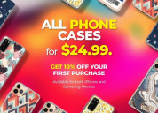 Mystic cases: cute! fun! stylish cases!