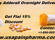 Buy adderall 15mg  overnight delivery - usa pain p