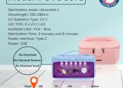 Uvc 3075 uv vanity bag