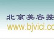 Top silk market beijing massage - out call in 24 h