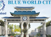 Blue world city islamabad map